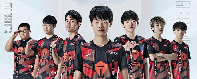 2021LPL夏季赛季后赛TES战队海报